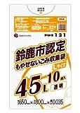 鈴鹿市指定袋 もやせないごみ用 45L0.035mm厚 10枚  透明