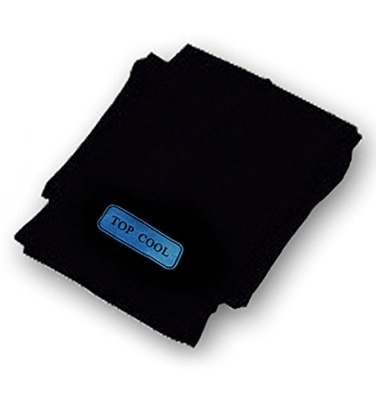 ユーザー満足無人アームカバー クールアームカバー 日焼け防止 紫外線対策 体感マイナス2.3℃ ブラック