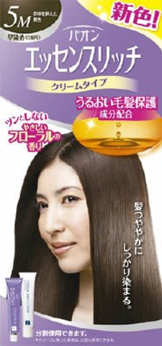 【シュワルツコフヘンケル】パオンエッセンスリッチクリーム 5M 赤味を抑えた栗色 ×10個セット