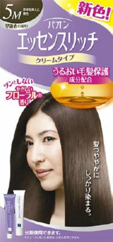 【シュワルツコフヘンケル】パオンエッセンスリッチクリーム 5M 赤味を抑えた栗色 ×5個セット