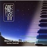 「優音」シリーズ vol.5 Starlit Songs