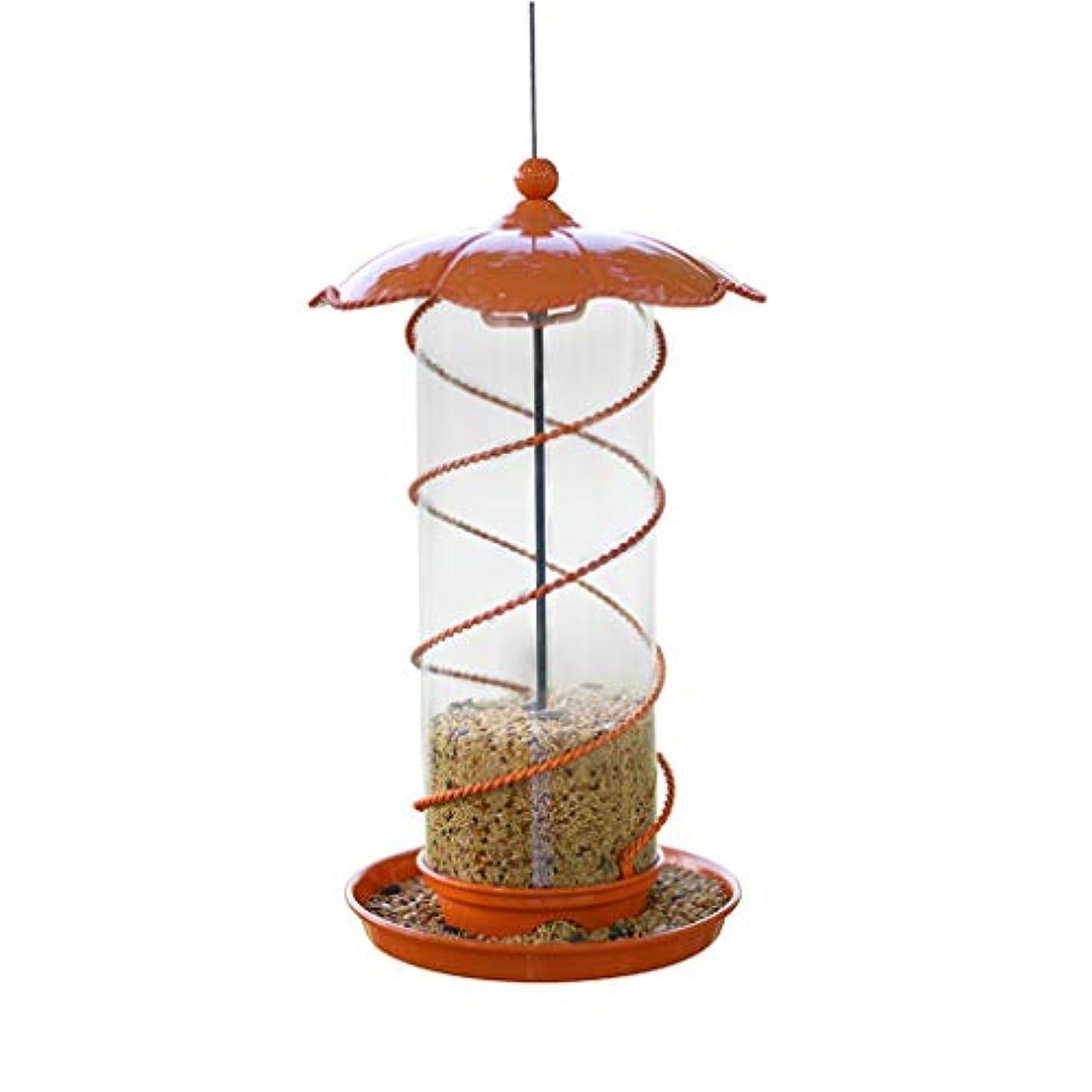 スペード統計分割Djyyh 種の鳥の送り装置のプラスチック鳥の浴室、庭の透明な管の鳥の供給場所