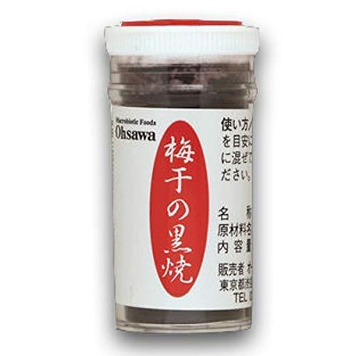 梅干の黒焼き15g マクロビオティック オーサワジャパン
