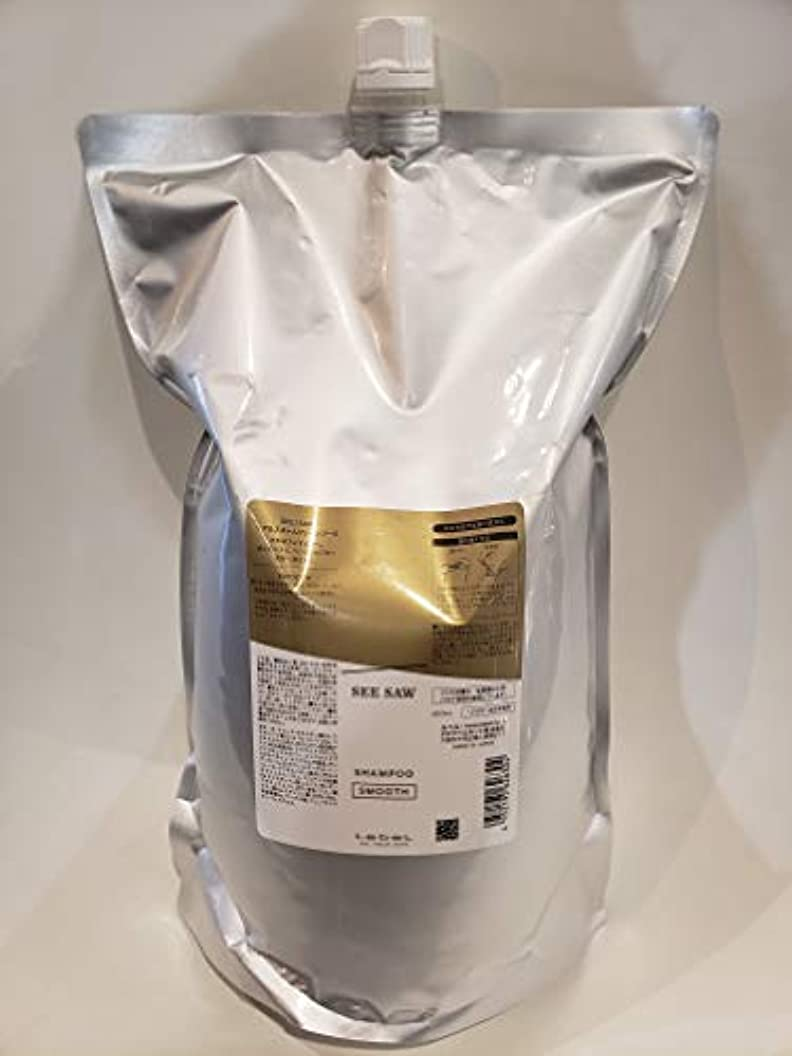 単調な豚肉シーソー ヘア&スキャルプシャンプーS(スムース)<つめかえ用>(2500ml)