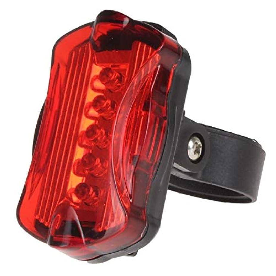 ニコチンマイクニックネームDigitalguy HY-198 自転車安全警告灯5 LED懐中電灯赤LEDライト7モード HY198 [並行輸入品]