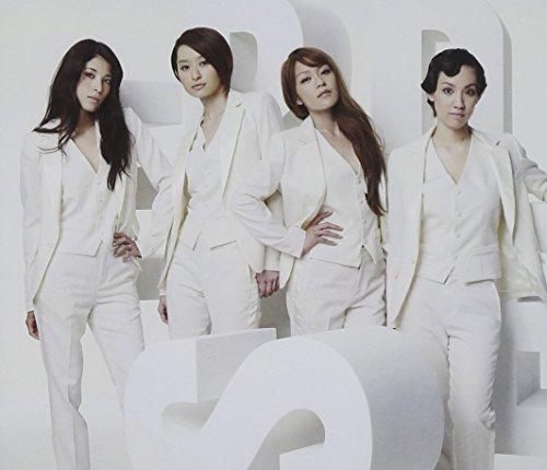 【Go!Go! Heaven/SPEED】PVロケ地は〇〇!?B'z〇〇も愛した名曲の歌詞の意味とはの画像
