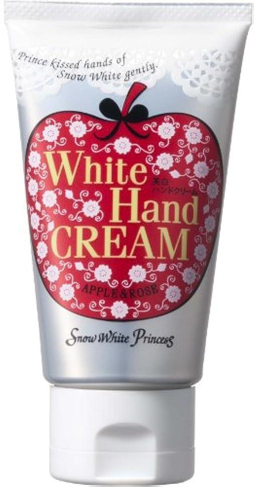 バース重量不条理スノーホワイトプリンセス ホワイトハンドクリーム 赤りんご50g