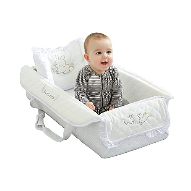 バイオニックベッド ベビーポータブルベビーバスケットベッド 新生児クレードルベッド ベビーベッドベッド 多機能ベビープレッシャーベッド (Color : 白, Size : 75 * 40 * 20cm)