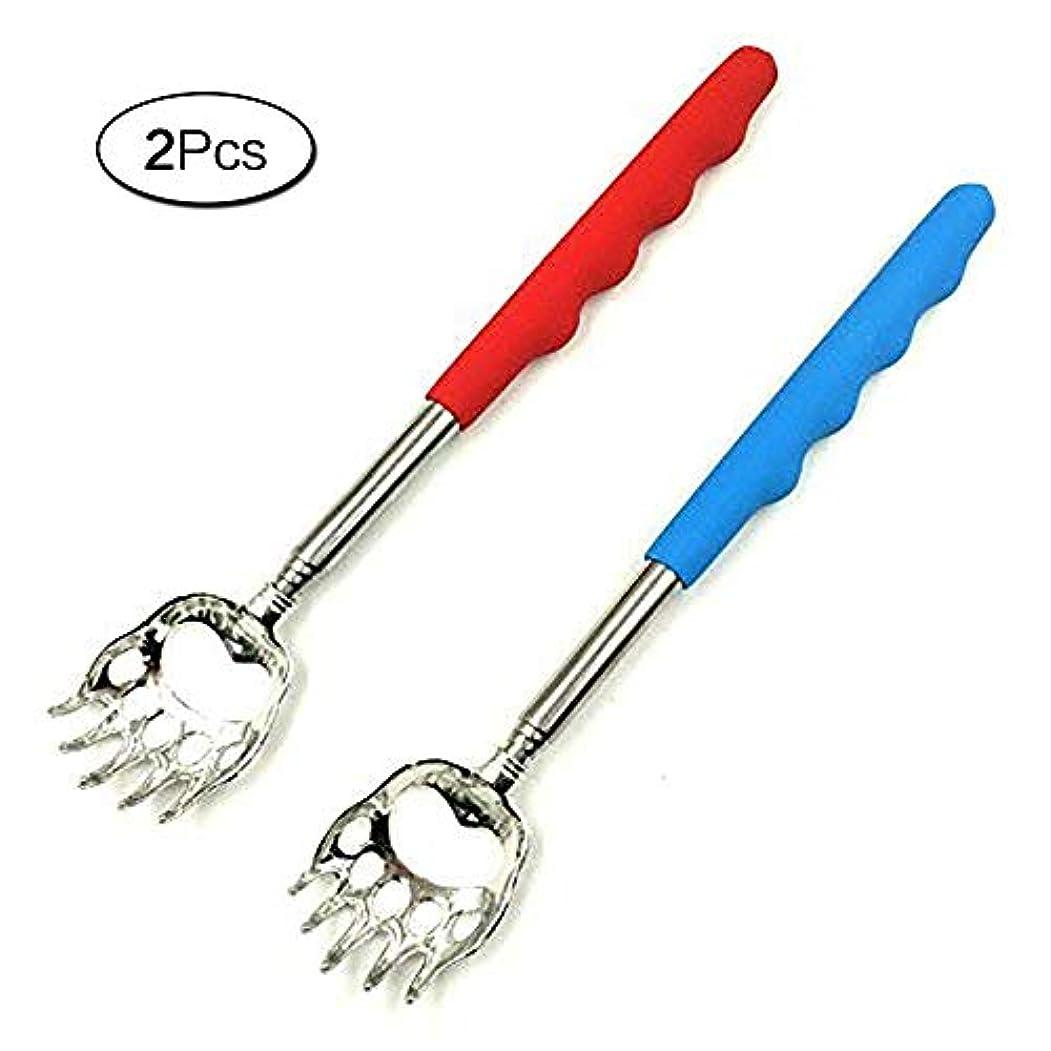 区別けん引ライム孫の手 2本2色伸縮るまごの手 携帯自在 ステンレス製 伸びるパンダの手 背中か
