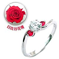 【SUEHIRO】 ( 婚約指輪 ) ダイヤモンド プラチナエンゲージリング( 7月誕生石 ) ルビー(日比谷花壇誕生色バラ付) #9