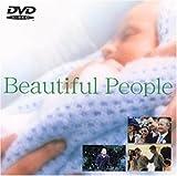 ビューティフル・ピープル [DVD] 画像