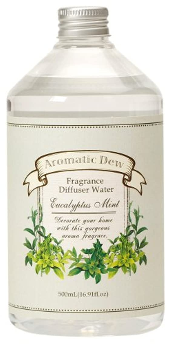 洗剤町週末アロマティックデュー アロマウォーター 加湿器 用 500ml ユーカリミント OA-AFW-1-3