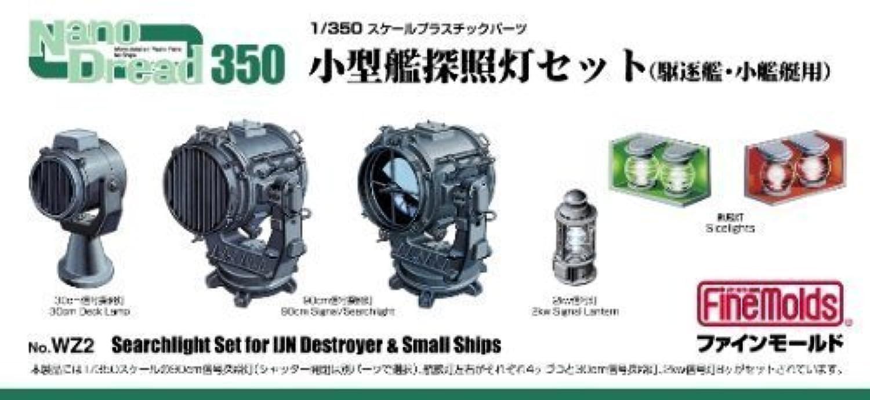 ファインモールド 1/350 ナノ?ドレッドシリーズ 小型艦探照灯セット 駆逐艦?小艦艇用 プラモデル用パーツ WZ2