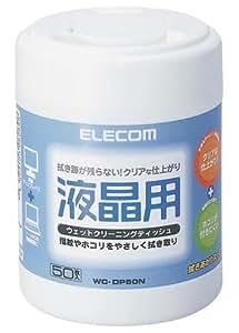 【1900年モデル】ELECOM 液晶用ウェットクリーニングティッシュ50枚入り WC-DP50N