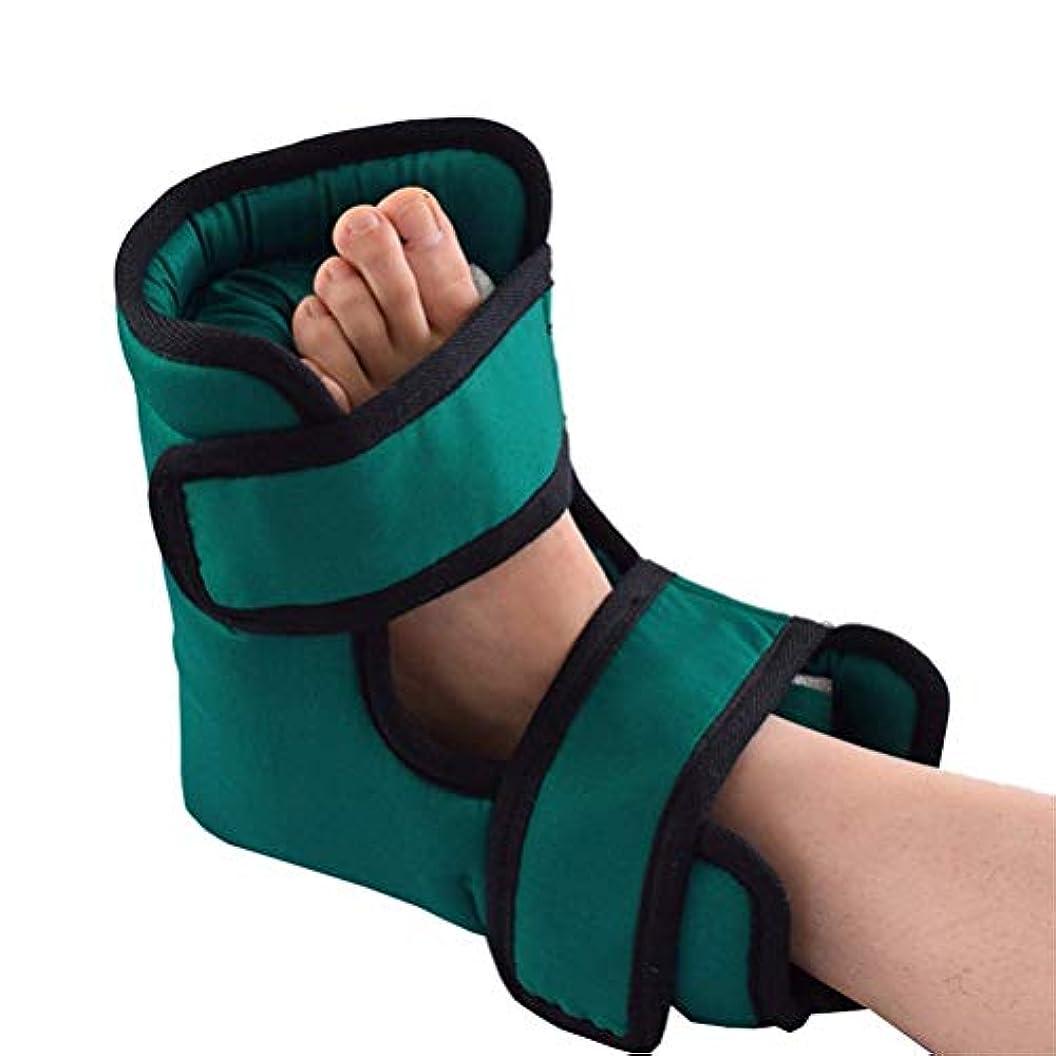 開発脊椎国民抗褥瘡 ヒールクッション - 圧力緩和ヒールプロテクター - 褥瘡と腱の残りのための足首保護枕 - 1ペア