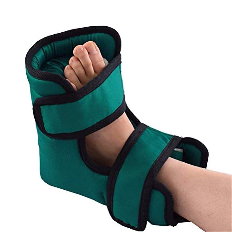 脅威フラフープホバート抗褥瘡 ヒールクッション - 圧力緩和ヒールプロテクター - 褥瘡と腱の残りのための足首保護枕 - 1ペア