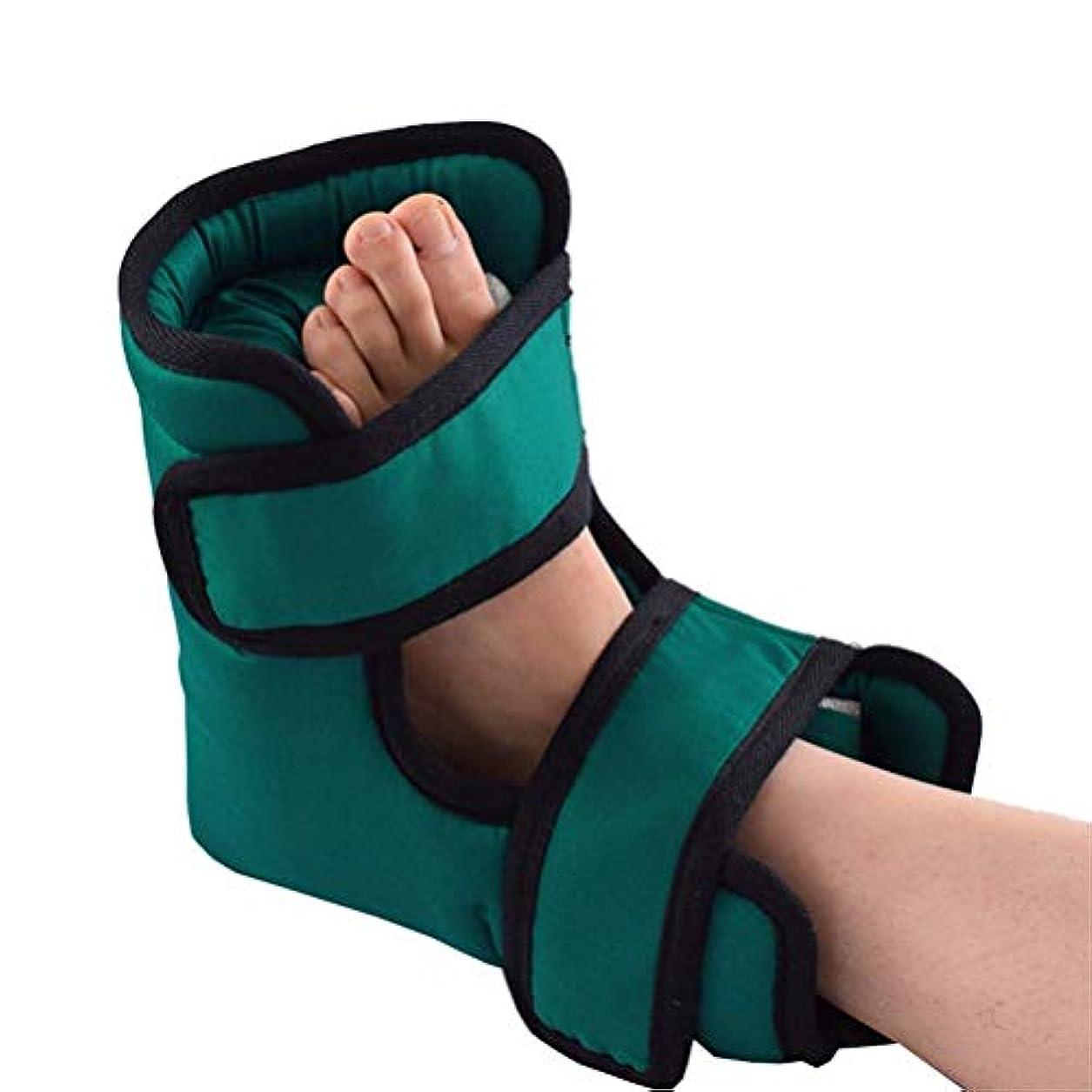 行頑張る抗褥瘡 ヒールクッション - 圧力緩和ヒールプロテクター - 褥瘡と腱の残りのための足首保護枕 - 1ペア
