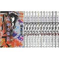 今際の国のアリス コミック 1-16巻セット (少年サンデーコミックス)