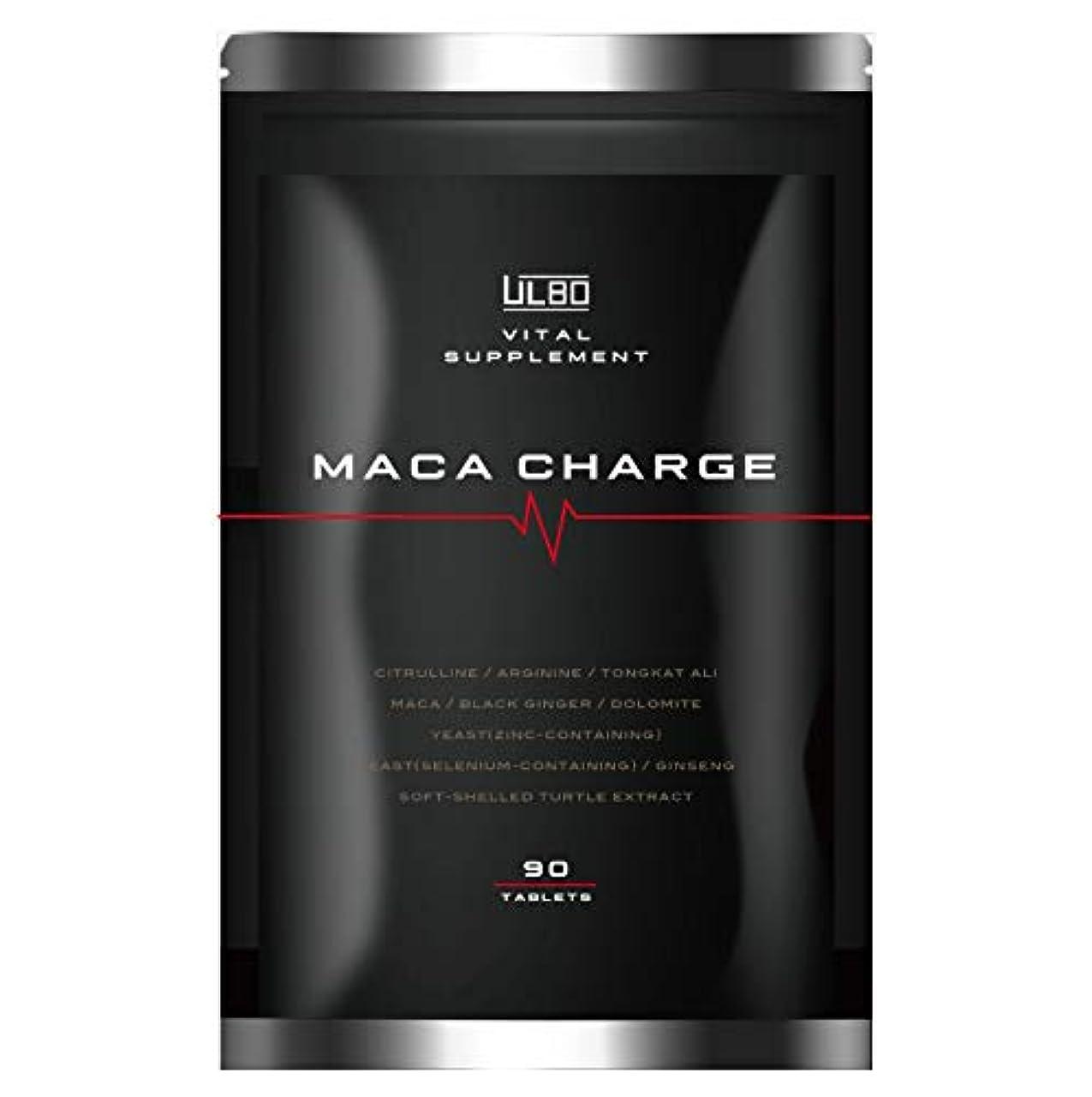 コーンそこからナンセンスULBO MACA CHARGE シトルリン アルギニン 亜鉛 マカ 厳選10種類 90粒 日本製