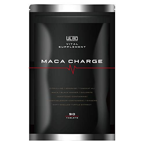 アルボ - Ultimate Body ULBO MACA CHARGE シトルリン マカ クラチャイダム 高麗人参 全10種類 90粒 日本GMP工場