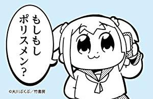 ブロッコリースリーブプロテクター【世界の名言】 ポプテピピック「もしもしポリスメン?」