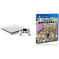 PlayStation 4 グレイシャー・ホワイト 1TB + ドラゴンクエストビルダーズ2 破壊神シドーとからっぽの島 セット