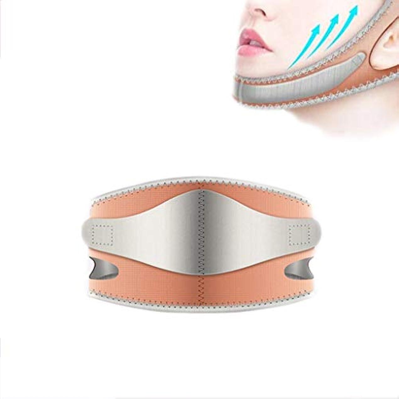 抑止するインシュレータ寝てるフェイススリミング包帯、フェイスリフトマスク、フェイスリフティング、チンリフティングアンチシワ、フェイスシェイピングベルト(ワンサイズ、ゴールデンイエロー)