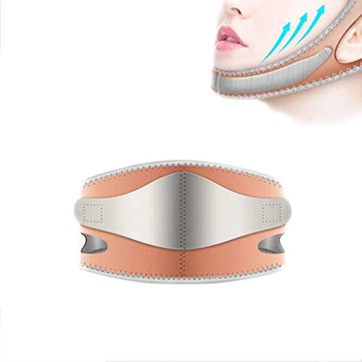 拳南アメリカ硬さフェイススリミング包帯、フェイスリフトマスク、フェイスリフティング、チンリフティングアンチシワ、フェイスシェイピングベルト(ワンサイズ、ゴールデンイエロー)