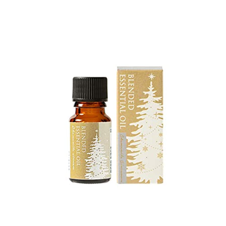 混沌天使エッセイ生活の木 ブレンド精油 カモマイルシナモン 10ml
