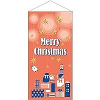 タペストリー Christmas オレンジ 40173 (受注生産)
