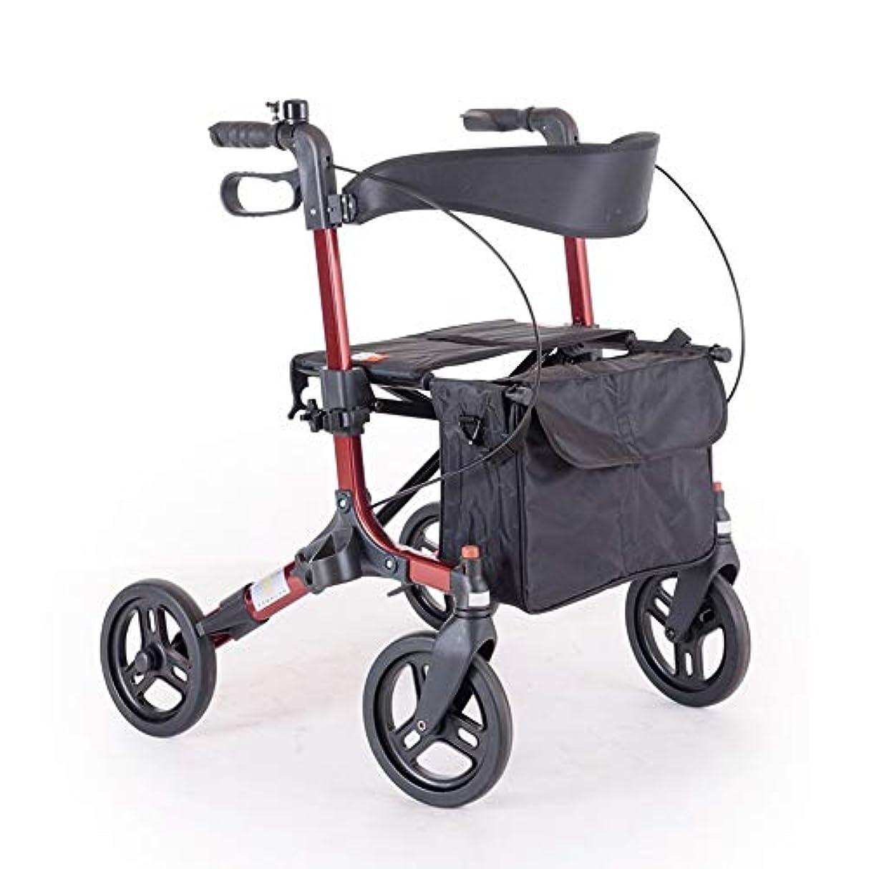 古くなった主張参加する折り畳み式の軽量コンパクトな歩行器、シートとバッグ付き