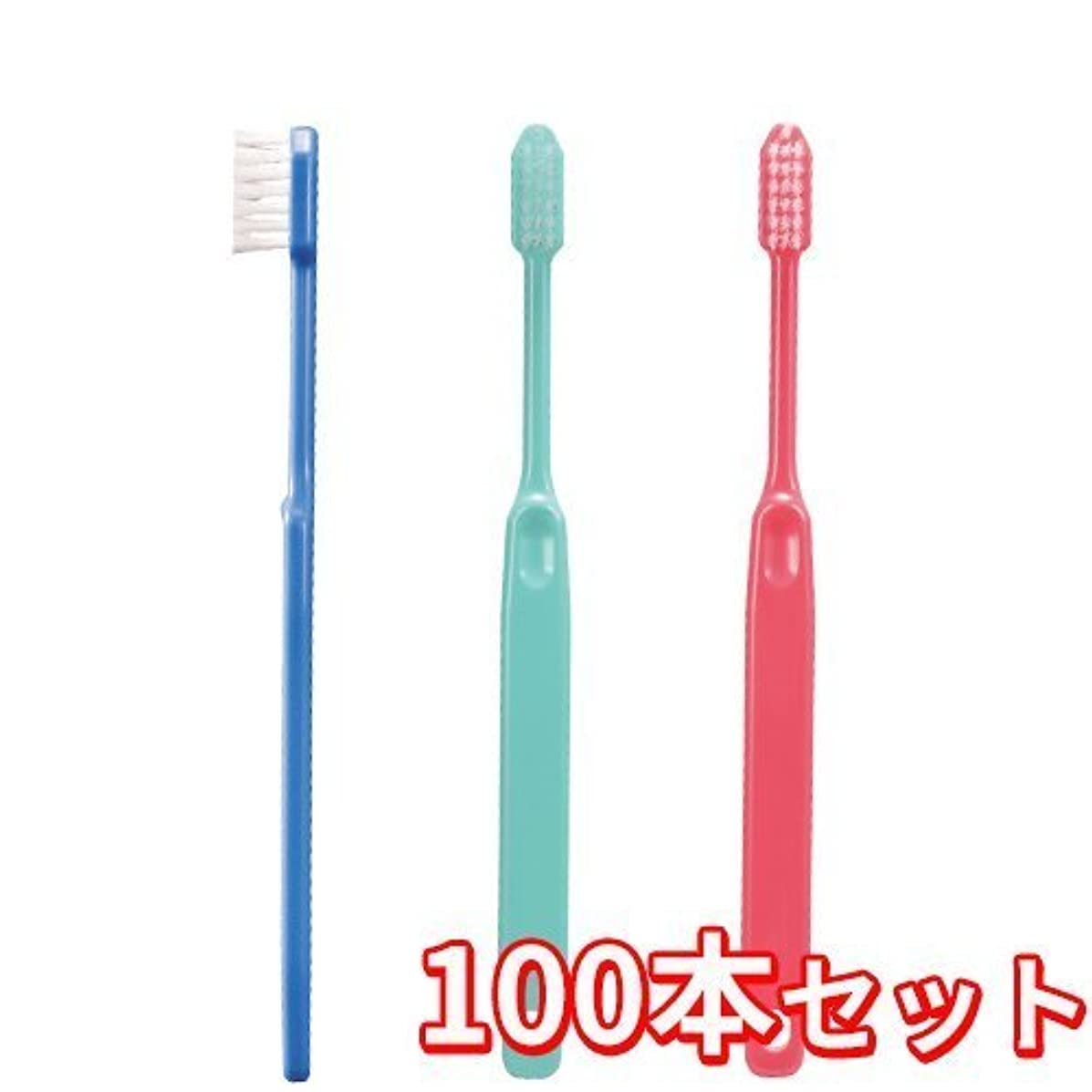 数学的な不機嫌そうな分析するCiメディカル 歯ブラシ コンパクトヘッド 疎毛タイプ アソート 100本 (Ci22(ふつう))