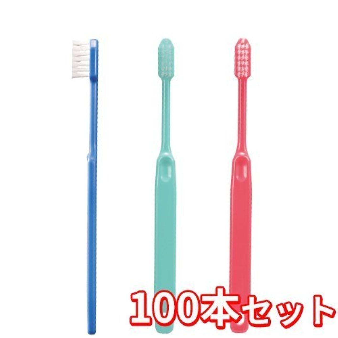 必需品雑多な調和Ciメディカル 歯ブラシ コンパクトヘッド 疎毛タイプ アソート 100本 (Ci23(やややわらかめ))