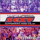FC東京サポーターズ・ソング