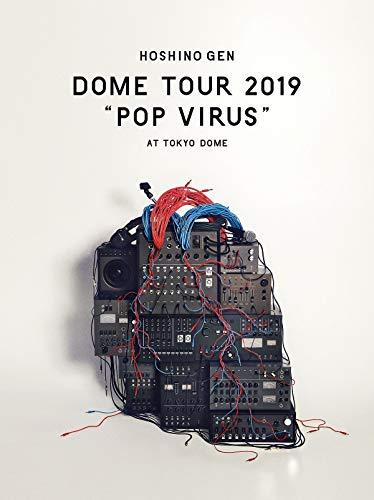 """【メーカー特典あり】DOME TOUR """"POP VIRUS"""