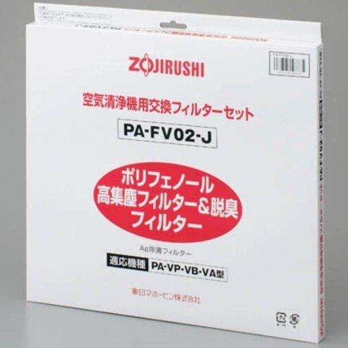 象印 空気清浄機 PA-VA16 VB18 VP18P用 フィルター PA-FV02-J  1コ入