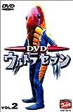 DVD ウルトラセブン Vol.2 画像