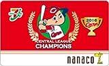 2016年 広島県限定 ご当地 カープnanaco ナナコカード 優勝
