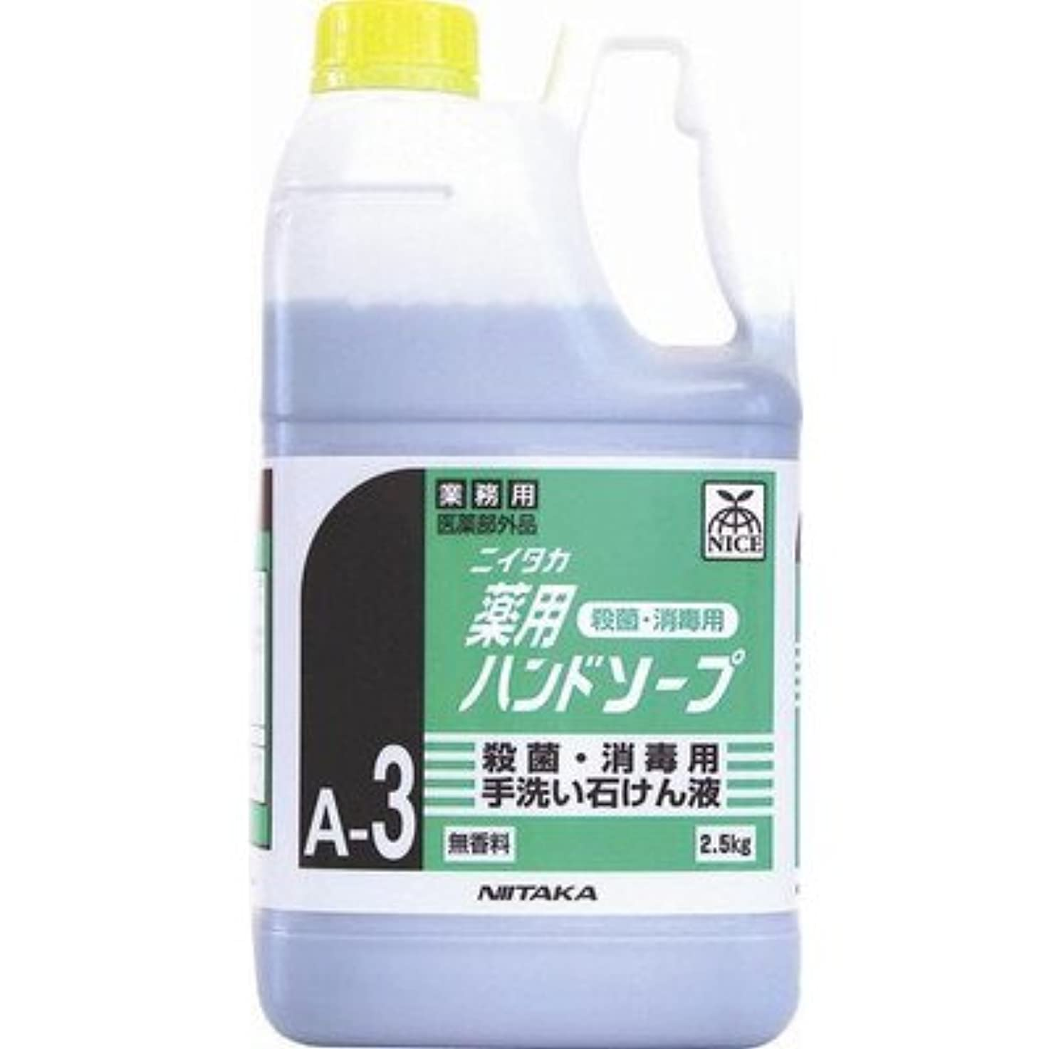 改善カウント改善するニイタカ 業務用手洗い石けん液 薬用ハンドソープ(A-3) 2.5kg×6本
