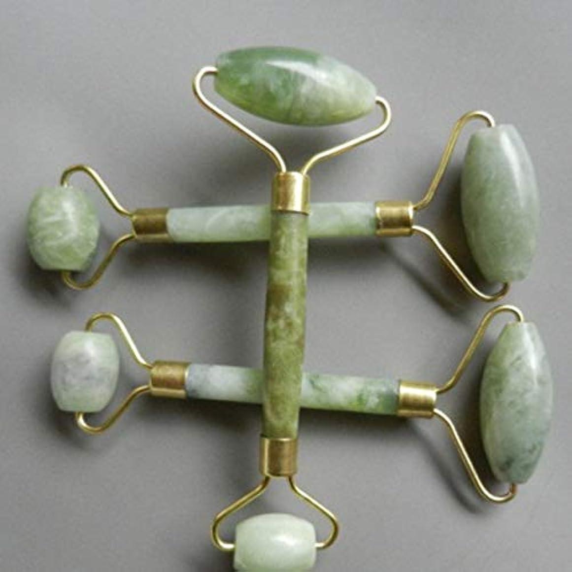 軽蔑するユーザー欲望Jade Roller Massager Natural Serpentine Jade Massage Wand Face Massager Roller Beauty Bar Healing Stone
