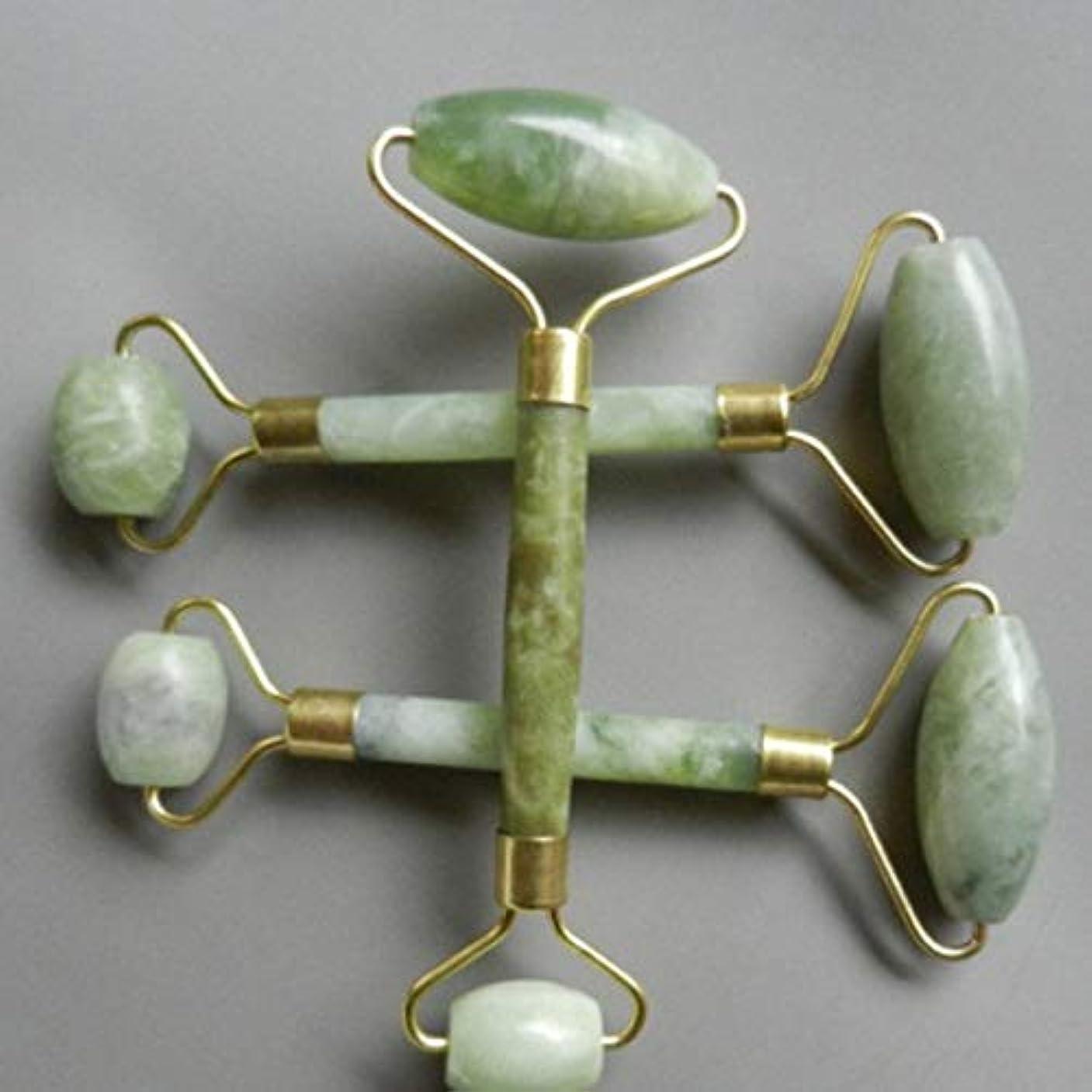 アクティビティ周波数神秘的なJade Roller Massager Natural Serpentine Jade Massage Wand Face Massager Roller Beauty Bar Healing Stone