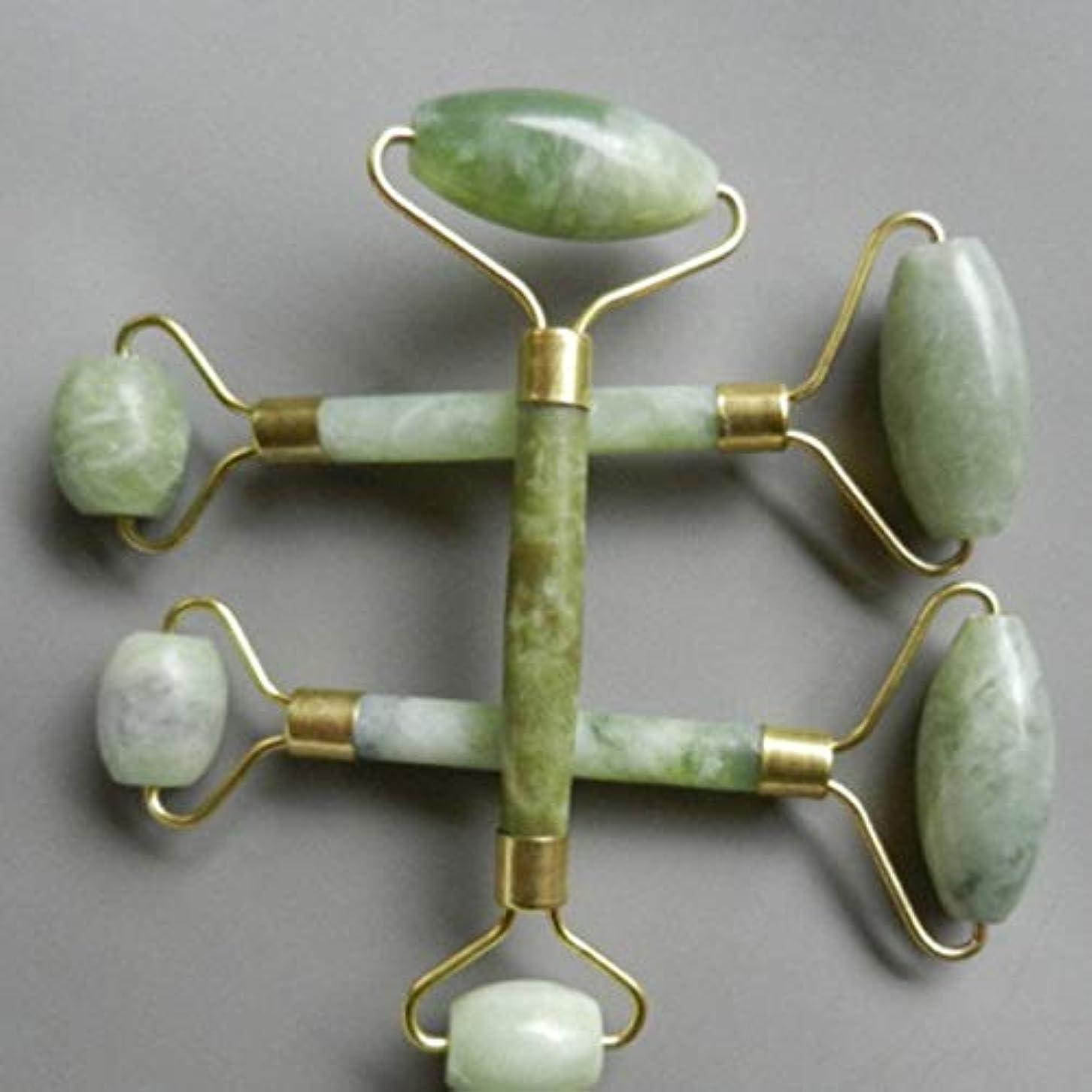 パークうぬぼれ雨Jade Roller Massager Natural Serpentine Jade Massage Wand Face Massager Roller Beauty Bar Healing Stone