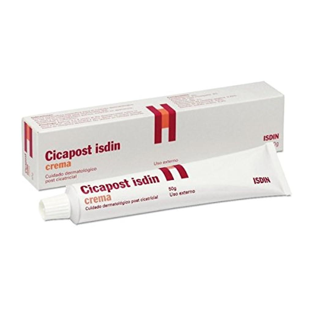 プロフェッショナルマウントバンク言語Isdin Cicapost Post Scar Care 50ml [並行輸入品]