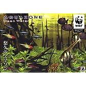 AQUAZONE Open Water 悠久のアマゾン
