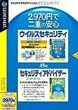 ウイルスセキュリティ 2005 EX 30日間延長キャンペーン版 & セキュリティアドバイザー 2005 (説明扉付きスリムパッケージ版)