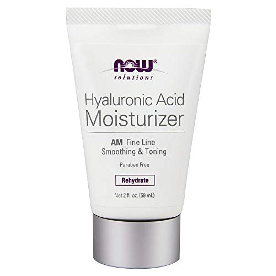 残り傷つけるコロニー海外直送品 Now Foods Hyaluronic Acid Moisturizer, 2 OZ TUBE