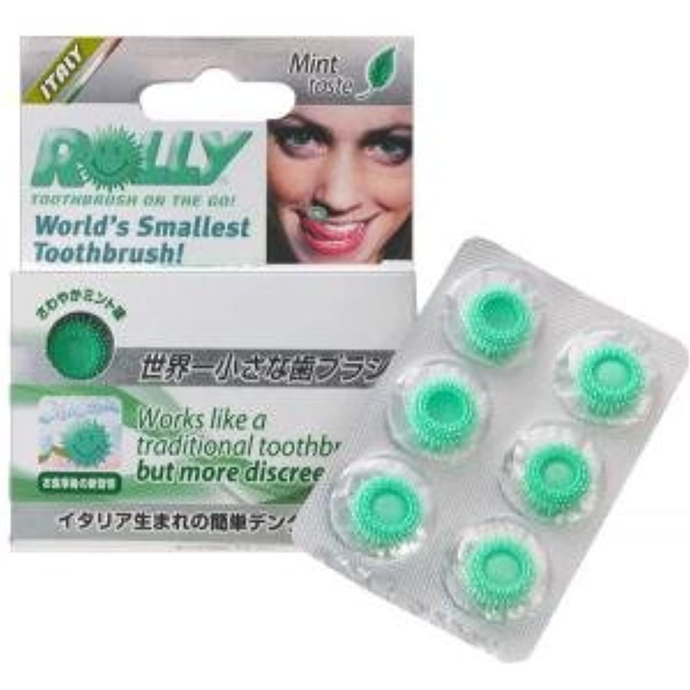 限定ぶどうインタフェース使い捨て携帯歯ブラシ ローリーブラッシュ(6個入)×5箱