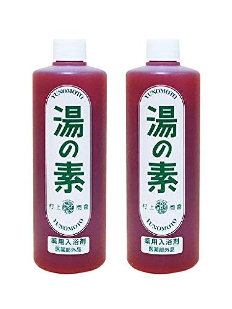 または気をつけて見る硫黄乳白色湯 湯の素 薬用入浴剤 (医薬部外品) 490g 2本セット