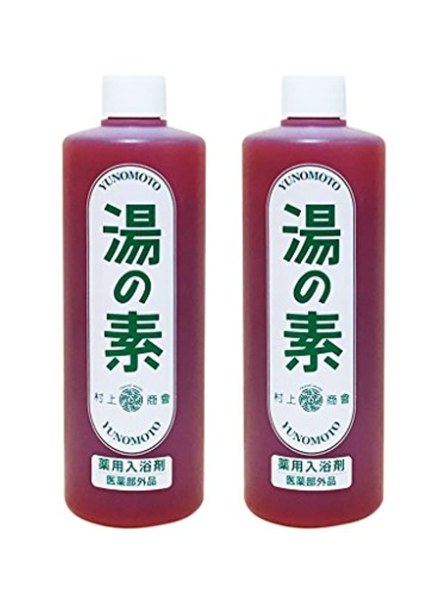 負担折る腹部硫黄乳白色湯 湯の素 薬用入浴剤 (医薬部外品) 490g 2本セット