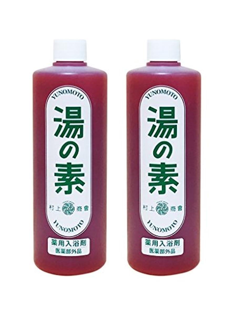 原始的な葉拮抗硫黄乳白色湯 湯の素 薬用入浴剤 (医薬部外品) 490g 2本セット
